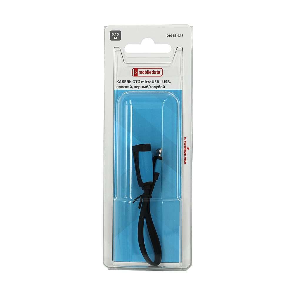 Кабель Mobiledata OTG MicroUSB - USB, плоский, черный/голубой, черный, голубой