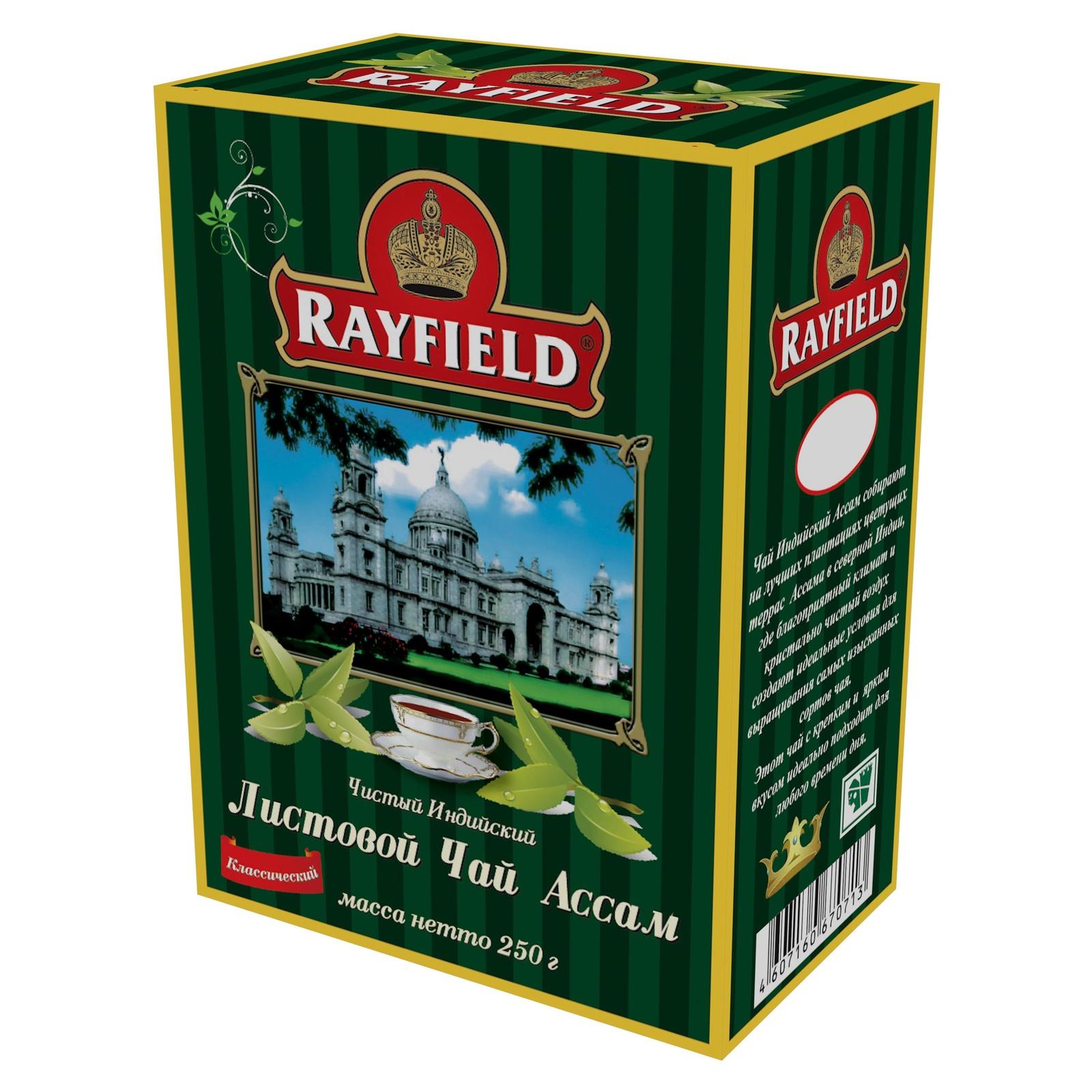Чай листовой RAYFIELD Ассам, 250