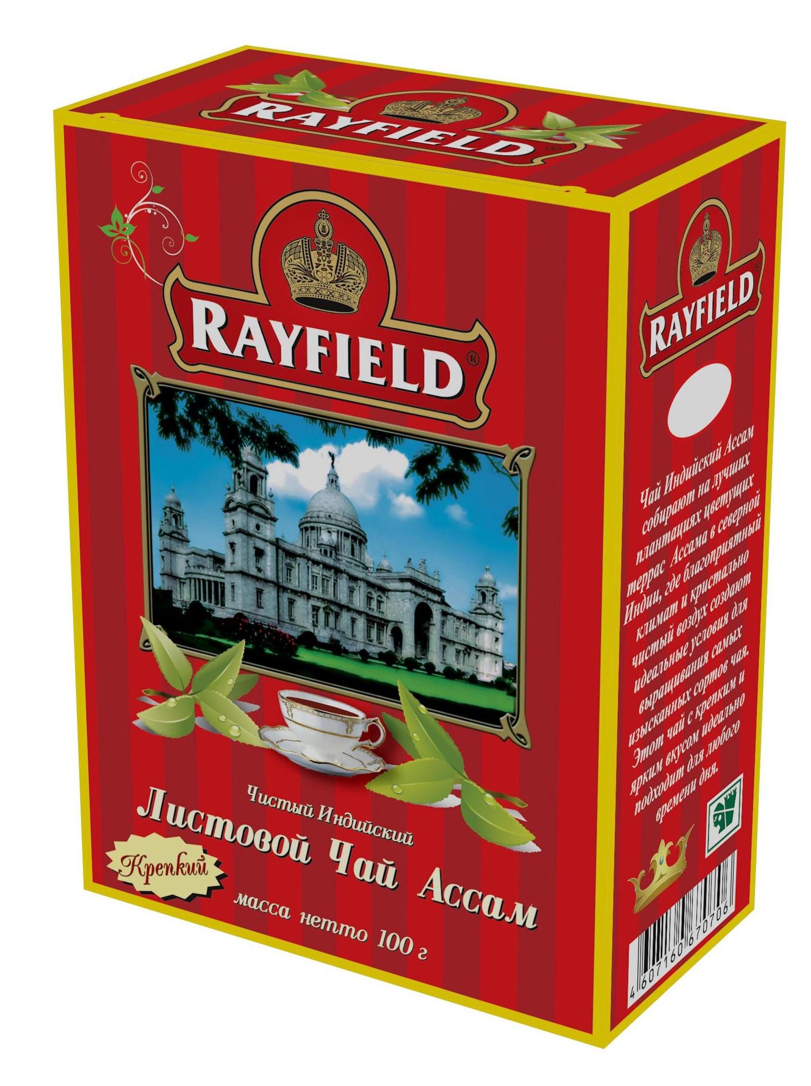 Чай листовой RAYFIELD Индийский Ассам, 100