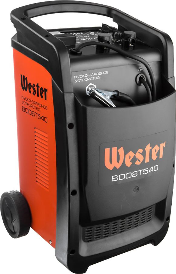 Пуско-зарядное устройство Wester BOOST540, оранжевый, черный устройство зарядное wester ch15
