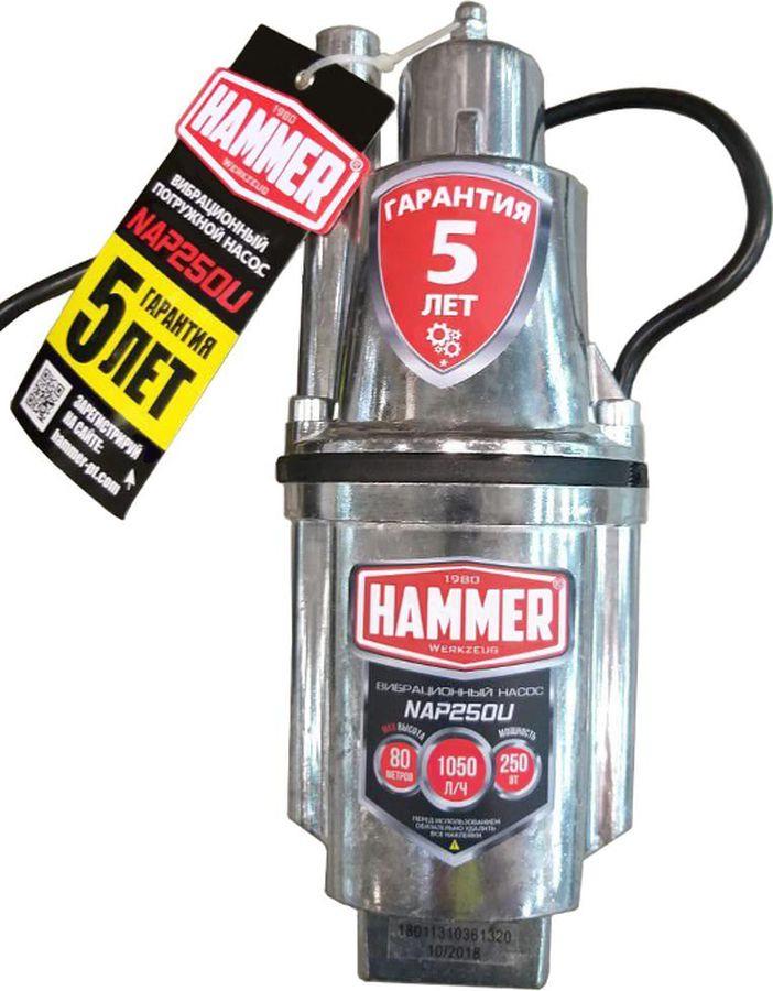 Электрический насос Hammer NAP250U(10), для забора воды, серебристый, кабель 10 м насос вибрационный unipump бавленец м 40м 245вт 1600л ч верхний забор