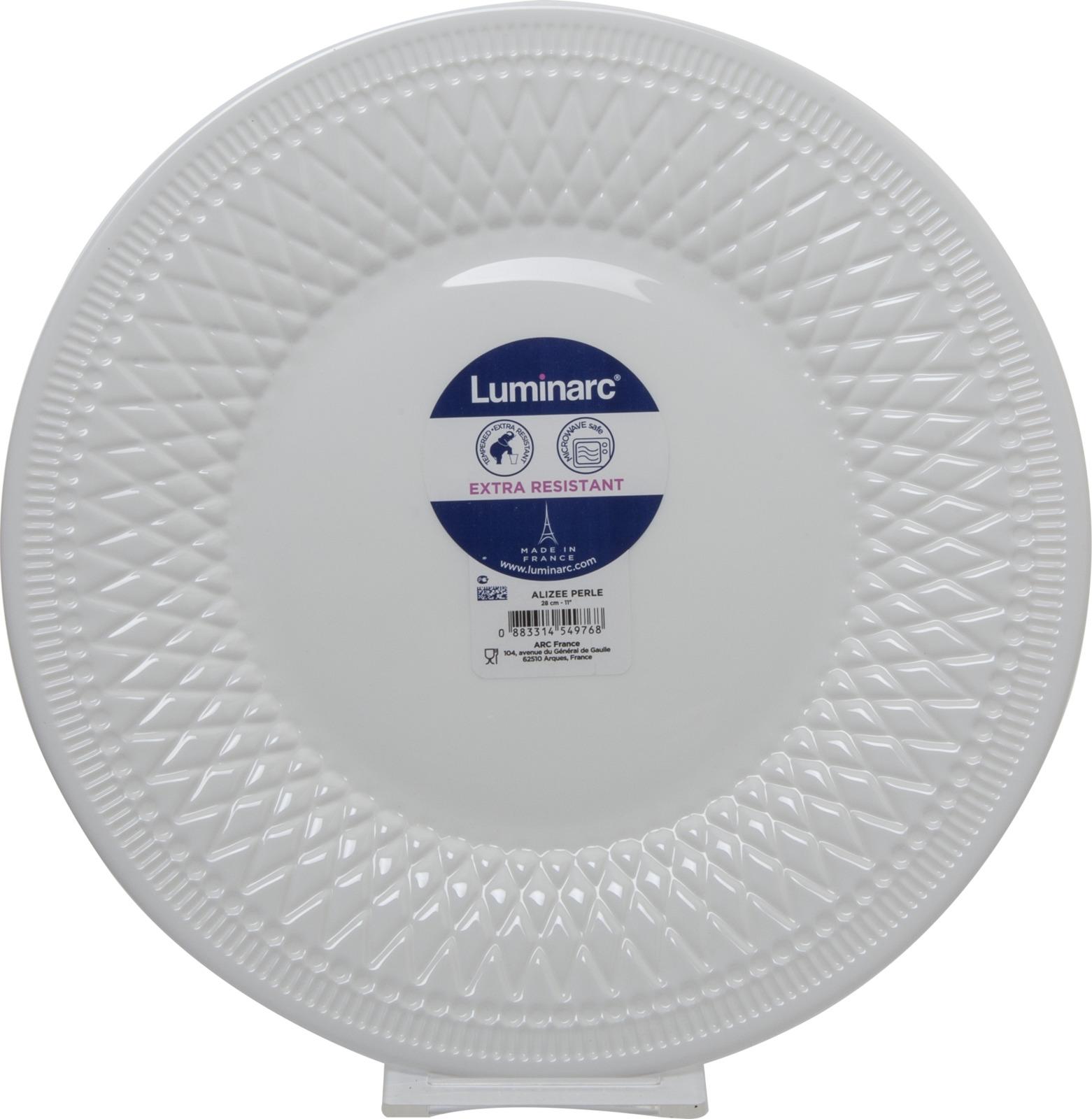 Тарелка Luminarc Ализе Перл, L4634, белый, диаметр 28 см тарелка десертная luminarcalizee диаметр 22 см
