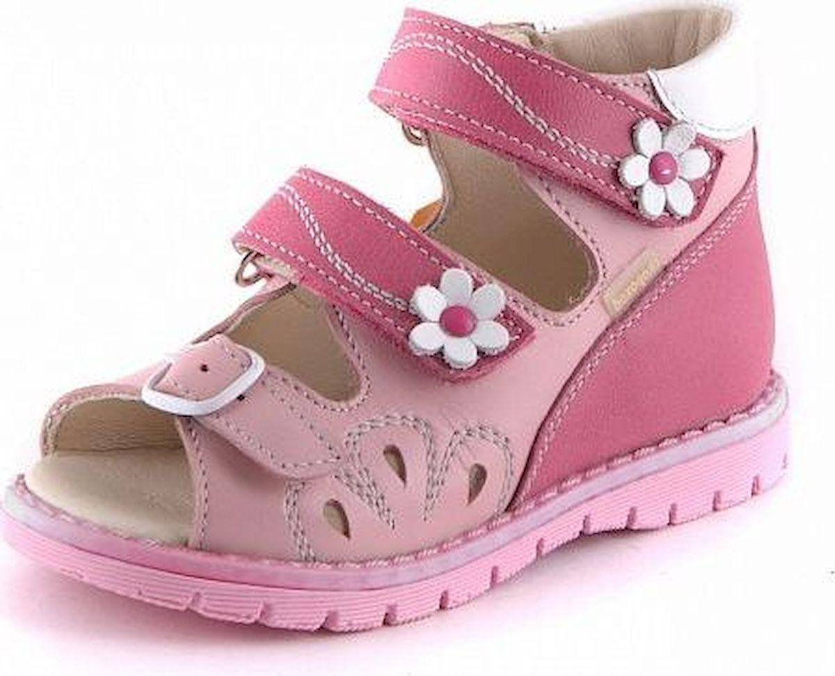 Туфли Скороход туфли для девочки скороход цвет белый голубой 15 311 3 размер 32