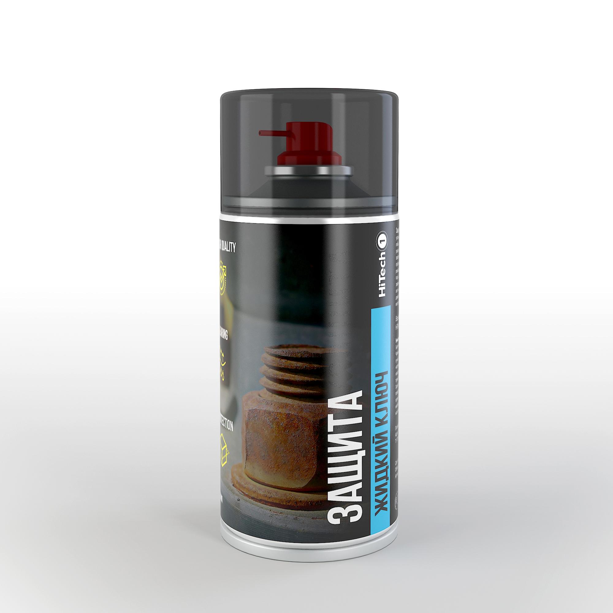 Жидкий ключ HiTech1 104104Усовершенствованный состав, который поможет отсоединить детали друг от друга в любых типах соединений и надолго защитит элементы соединений от дальнейшего ржавления, окисления и прикипания друг к другу. Имеет высокие проникающие свойства, не агрессивен к резине, пластику, имеет приятный запах. Используется в профилактических целях для дальнейшего легкого откручивания (отсоединения) резьбовых (и прочих) соединений. HiTech1 высокоэффективен, когда резьбовые пары сильно прикипели друг к другу, загрязнены или имеют большой слой ржавчины. Защиту/Жидкий ключ HiTech1 можно использовать в различных узлах авто-мото-вело-электротехники, на профессиональных СТО, в быту, при демонтаже, монтаже и ремонте различного оборудования и изделий с металлическими соединениями.