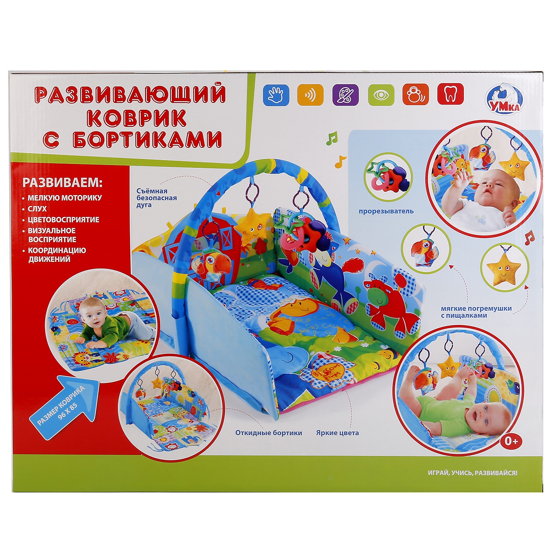 Фото - Игровой коврик Умка B1510388-RU игрушки для новорождённых