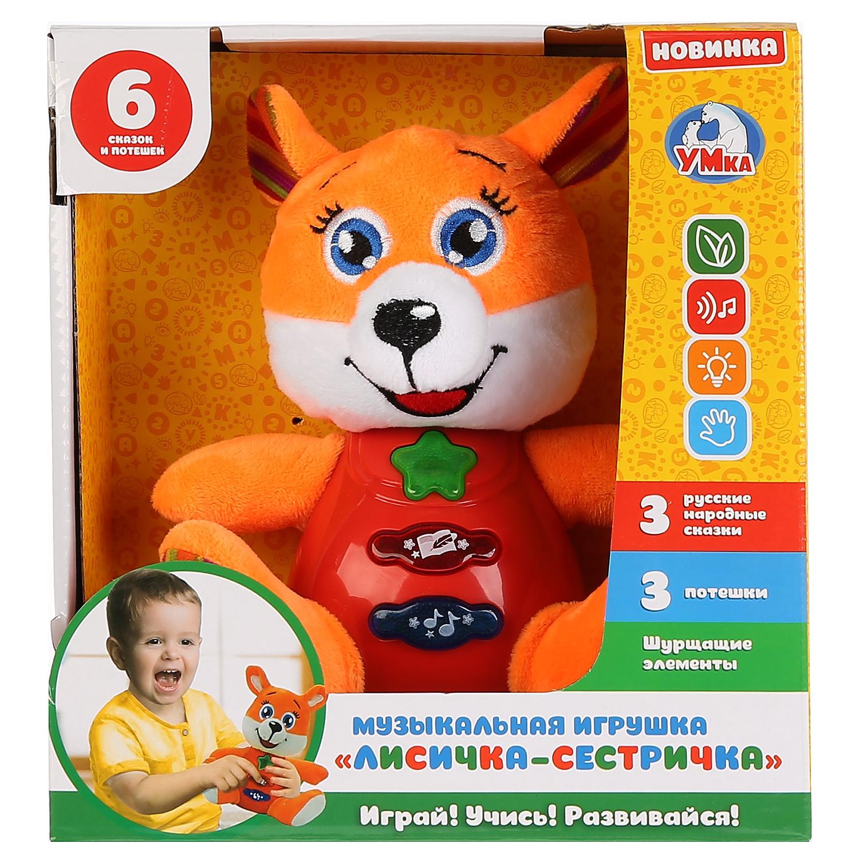 цена на Развивающая игрушка Умка YL999-F