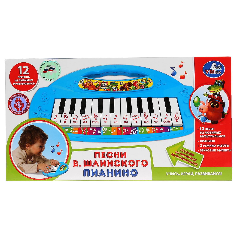 Развивающая игрушка Умка B1434781-R1 (120)