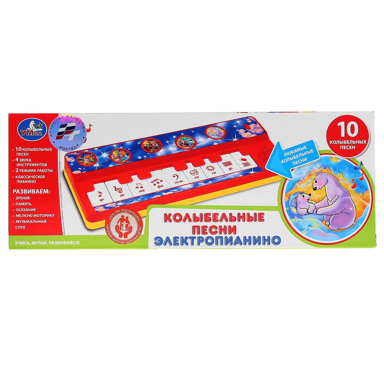 """Развивающая игрушка Умка B1517258-R11 (144)253469Электропианино """"УМКА"""" с колыбельными песнями - новая музыкальная игрушка, которая поможет ребёнку засыпать. Она содержит два режима работы: проигрыватель и классическое пианино. В первом режиме ребёнок сможет прослушать 10 колыбельных песен и 4 звука музыкальных инструментов. Во втором режиме - попробовать себя в творчестве, сочинить собственную мелодию. Игрушка развивает музыкальный слух, память, мелкую моторику рук, фантазию. Рекомендовано психологами. Предназначено для детей с 3 лет. Качество подтверждено аттестатом Ростест. Список песен: 1. """"Спят усталые игрушки"""" 2. """"Колыбельная Светлане"""" 3. """"Колыбельная медведицы"""" 4. """"Спи, моя радость, усни"""" 5. """"Дитя моё, усни"""" 6. """"Котя, котенька, коток"""" 7. """"Песенка Звездочёта"""" 8. """"Баю-баюшки-баю"""" 9. """"Месяц над нашею крышею"""" 10.""""Слон"""""""