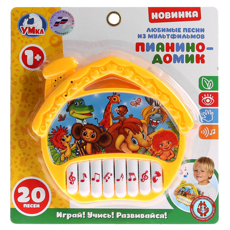 Развивающая игрушка Умка B1491762-R1 детский музыкальный инструмент умка обучающее пианино стихи м дружининой b1338657 r1