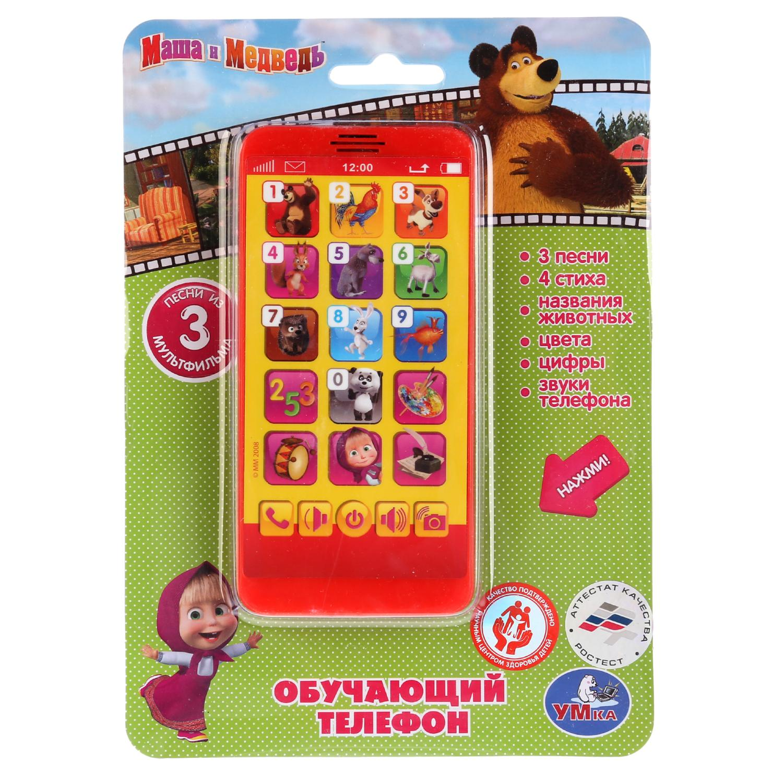 Развивающая игрушка Умка HX2501-R2