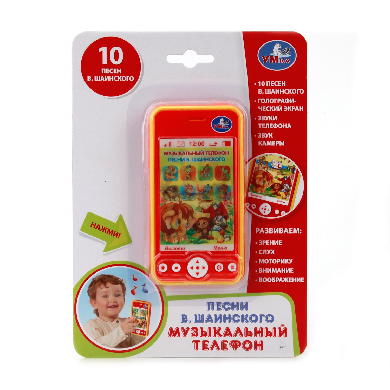 Развивающая игрушка Умка TT837-SHAIN умка развивающая игрушка телефон hx2501 20s
