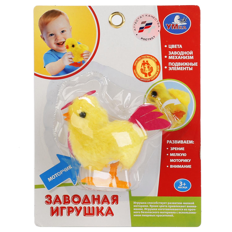 Заводная игрушка Умка B1639265-R заводная игрушка умка заводная игрушка