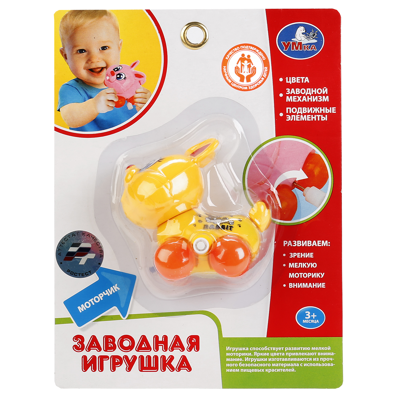 Заводная игрушка Умка B1624813-R цена в Москве и Питере