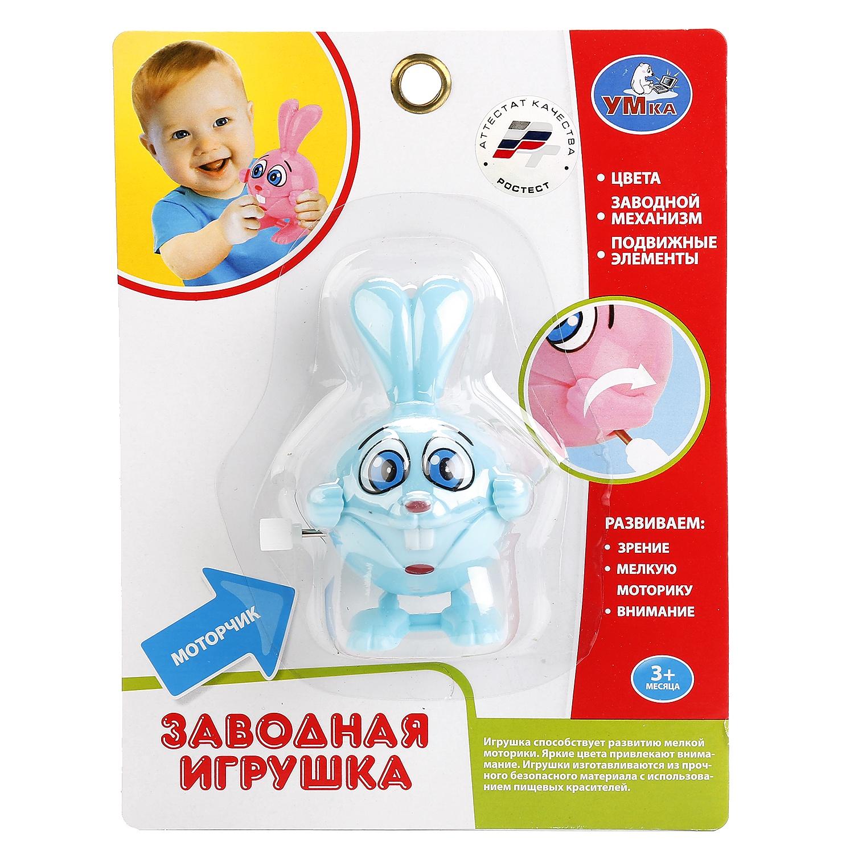 Заводная игрушка Умка B1592003-R цена в Москве и Питере