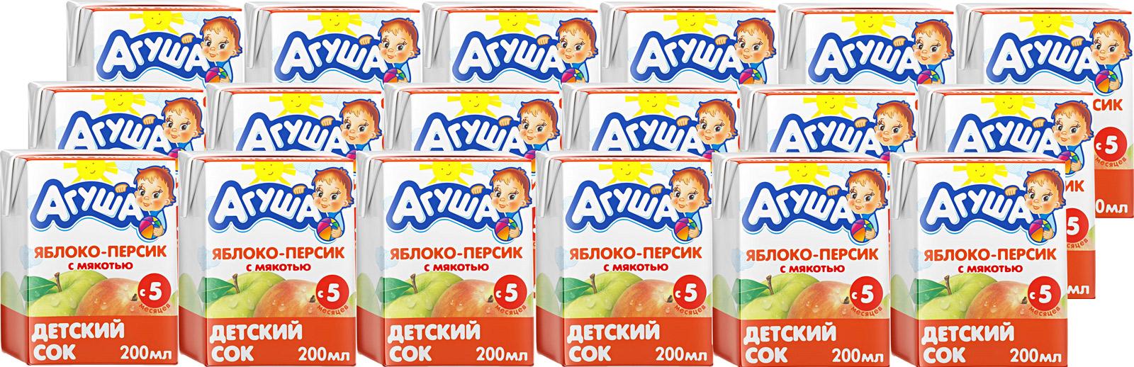 """Сок Агуша """"Яблоко-Персик"""", с 5 месяцев, , 18 шт по 0,2 л"""