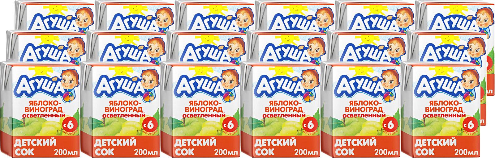 """Сок Агуша """"Яблоко-Виноград"""", с 6 месяцев, 18 шт по 0,2 л"""