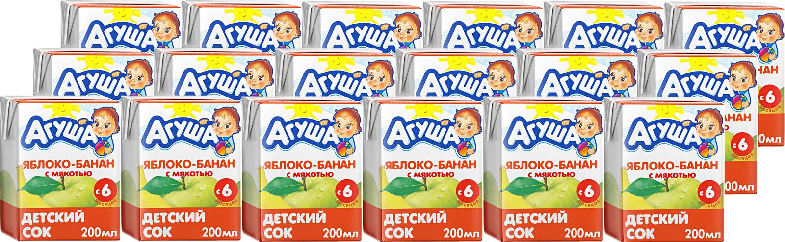 """Сок Агуша """"Яблоко-Банан"""", с 6 месяцев, 18 шт по 0,2 л"""