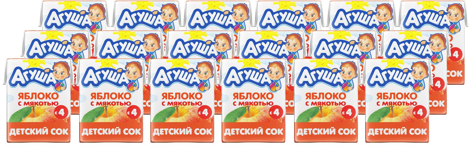 """Сок Агуша """"Яблоко"""", с 4 месяцев, 18 шт по 0,2 л"""