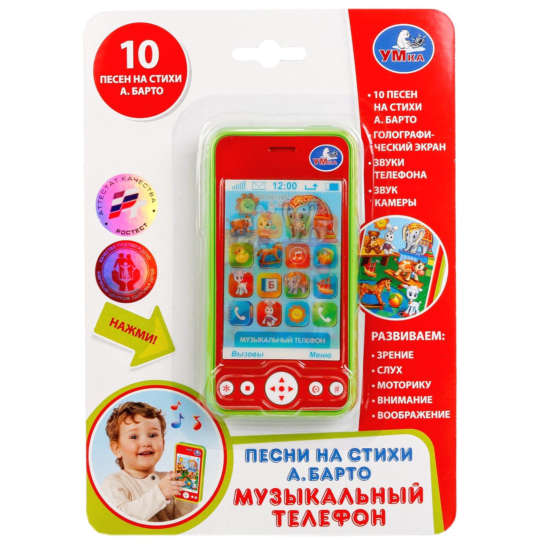 Развивающая игрушка Умка TT837-BRT умка развивающая игрушка телефон hx2501 20s