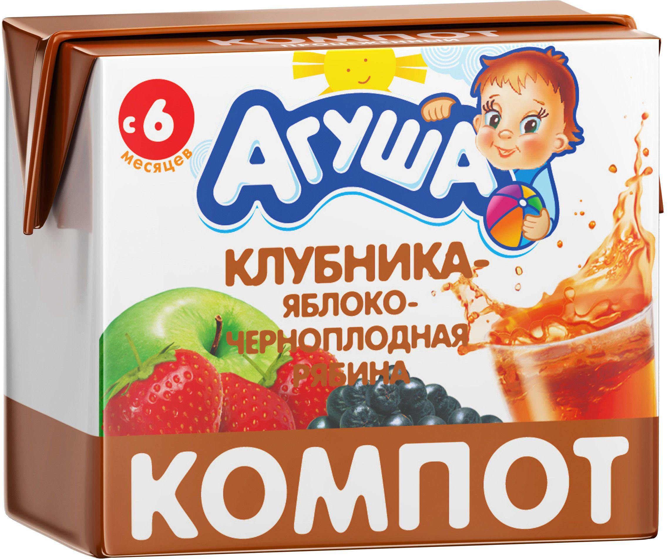 """Компот Агуша """"Яблоко-Черноплодная рябина-Клубника"""", с 8 месяцев, 200 мл"""
