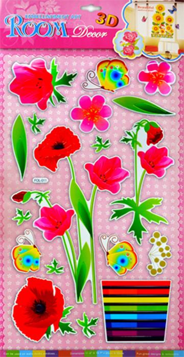 Наклейки Room Decor виниловые 29х50см, Цветы, Винил