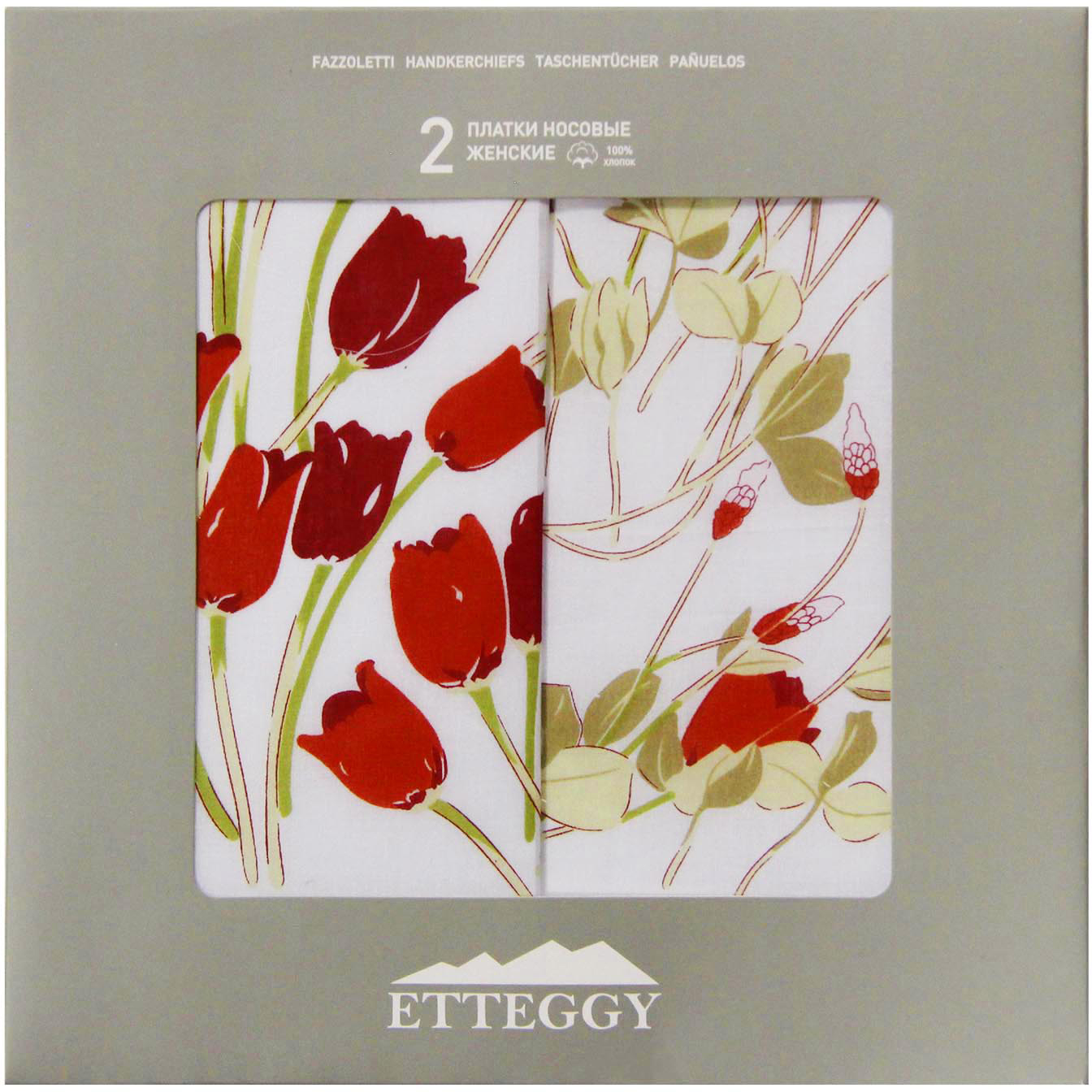 купить Носовой платок Etteggy ЭТ-P614-86-2х2, белый, красный, светло-бежевый, белый, красный, светло-бежевый по цене 289 рублей