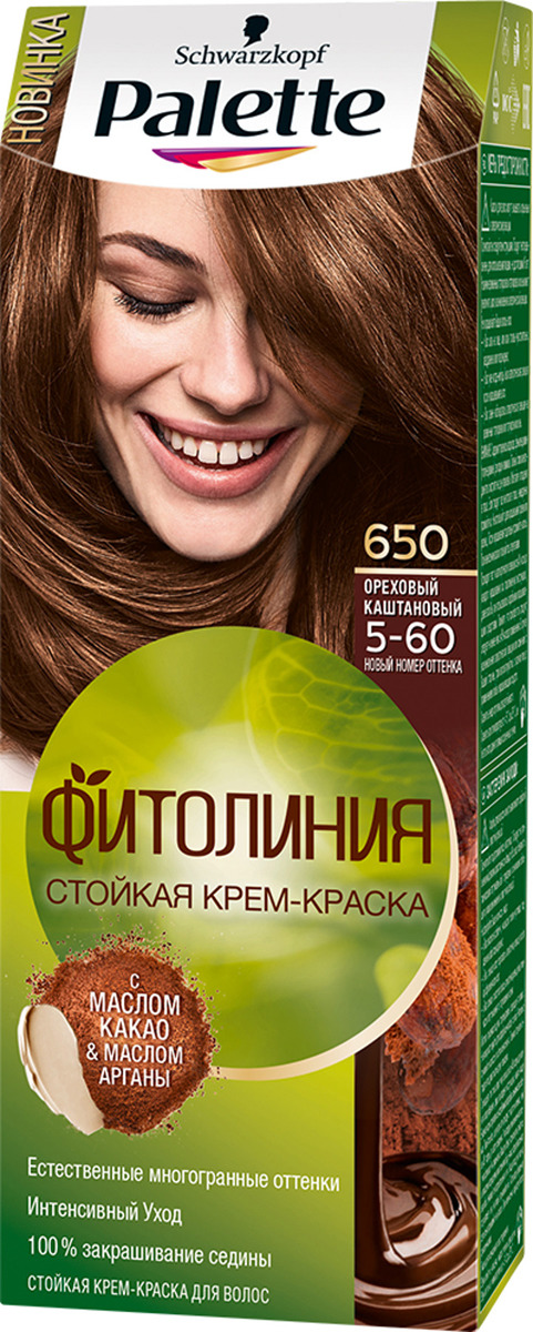 Краска для волос Palette Фитолиния, оттенок 650 Ореховый каштановый, 110 мл palette фитолиния 390 светлая медь 110 мл
