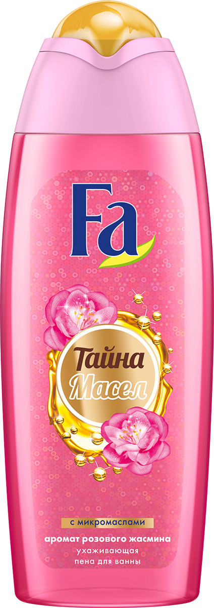 Пена для ванны Fa Тайна масел Розовый жасмин, 500 мл milk уход за телом пена для ванн шоколадная spa уход 400 мл