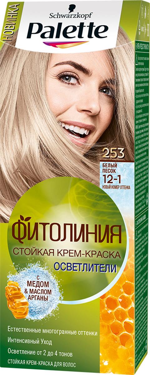 Краска для волос Palette Фитолиния, оттенок 253 Белый песок, 110 мл
