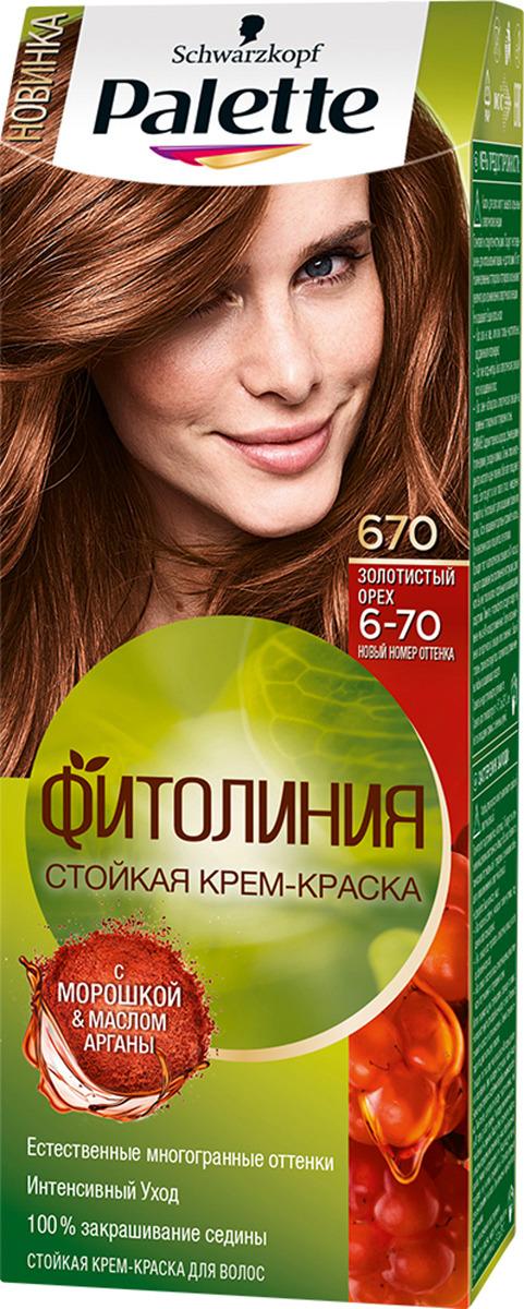 Краска для волос Palette Фитолиния, оттенок 670 Бронзовый каштановый, 110 мл palette фитолиния 390 светлая медь 110 мл