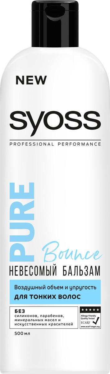 Бальзам Syoss Pure Bounce, для тонких волос, 500 мл2390081Облегчает расчесывание Придает волосам объем без утяжеления