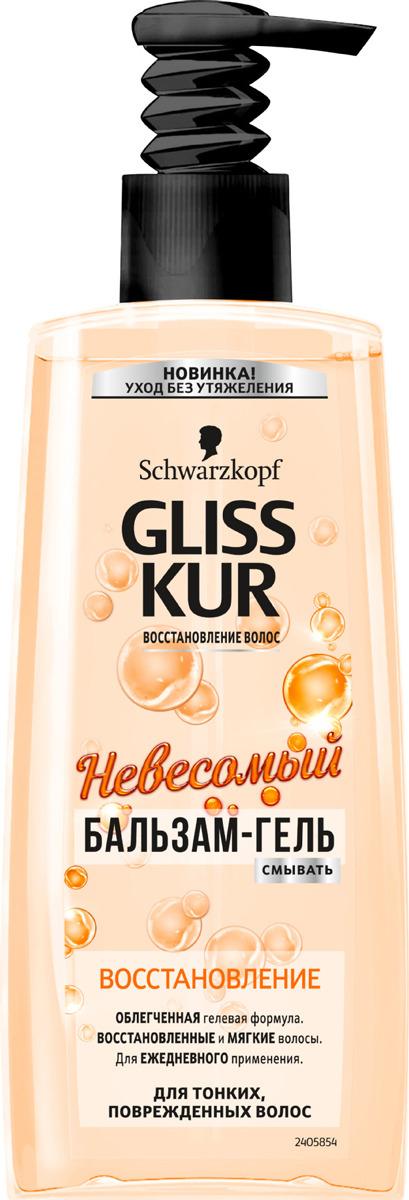 Бальзам для волос Gliss Kur Невесомый Восстановление, 200 мл бальзам для волос gliss kur gliss kur gl011lwjol92