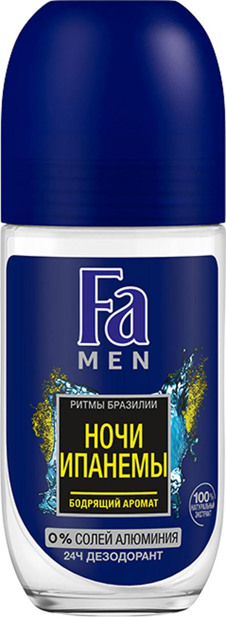 Дезодорант Fa Men Ритмы Бразилии Ночи Ипанемы, 50 мл Fa