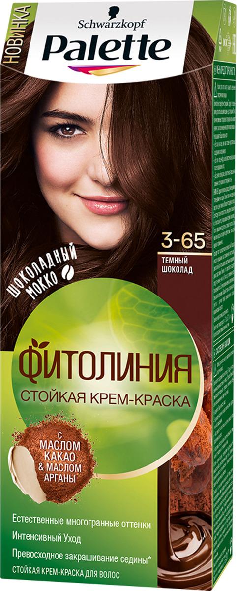 Краска для волос Palette Фитолиния, оттенок 3-65 Темный шоколад, 110 мл palette фитолиния 390 светлая медь 110 мл