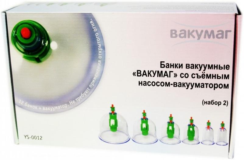 Массажный прибор Вакумаг YS-0012,банки вакуумные массажные с вакууматором