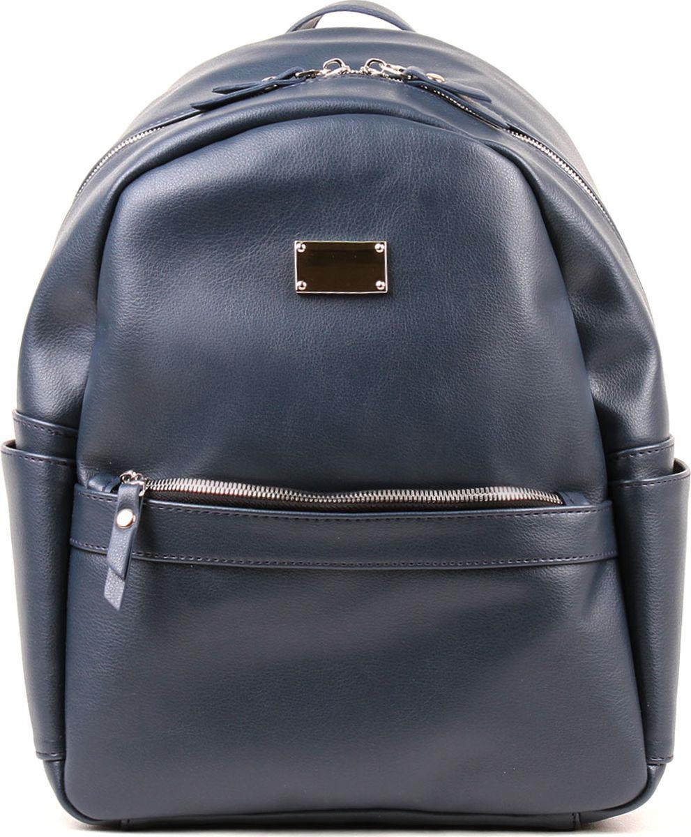 Рюкзак женский Медведково, 19с0437-к14, темно-синий рюкзак женский медведково цвет бежевый 16с3880 к14