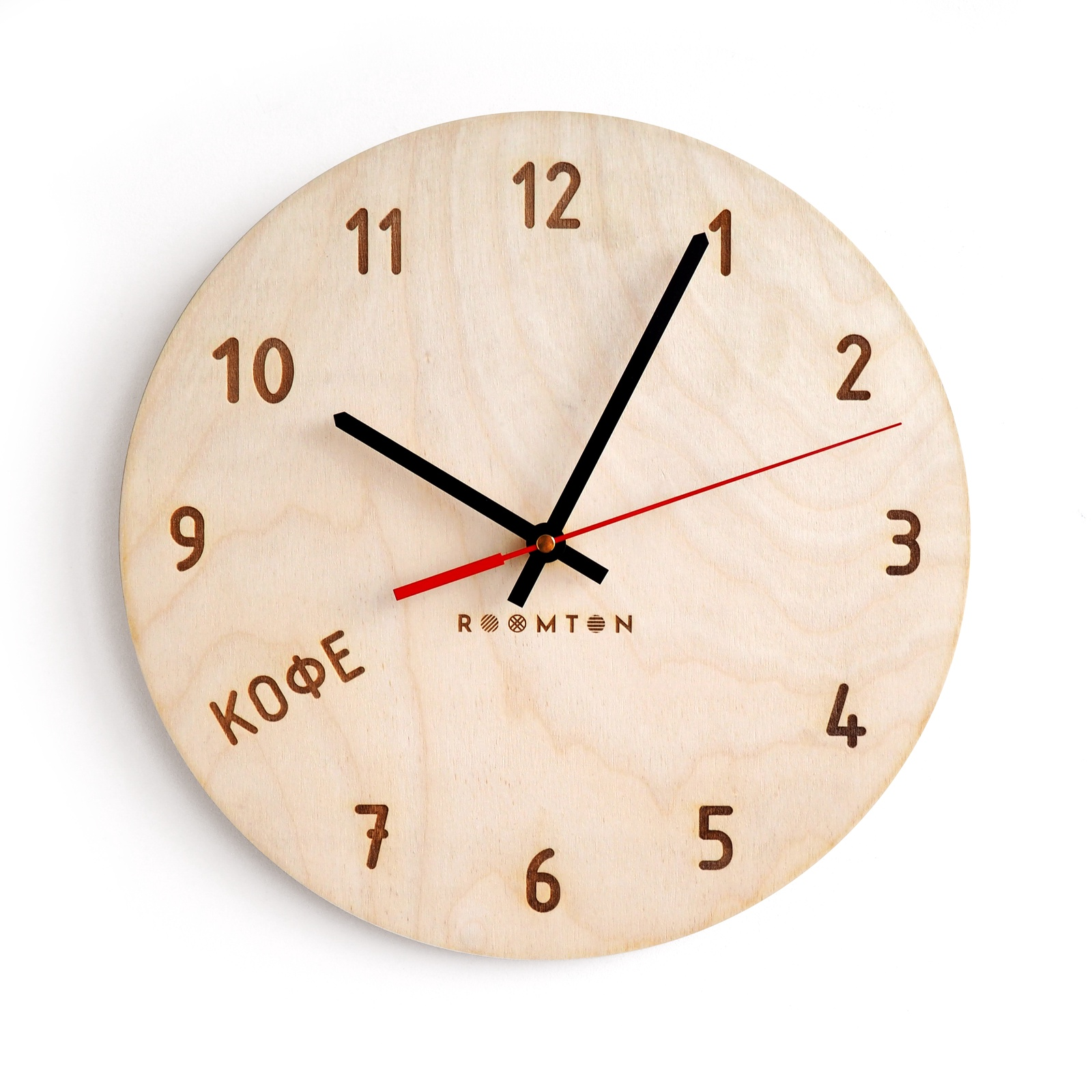 Настенные часы Roomton Кофебрейк, с цифрами, 35х35см, береза