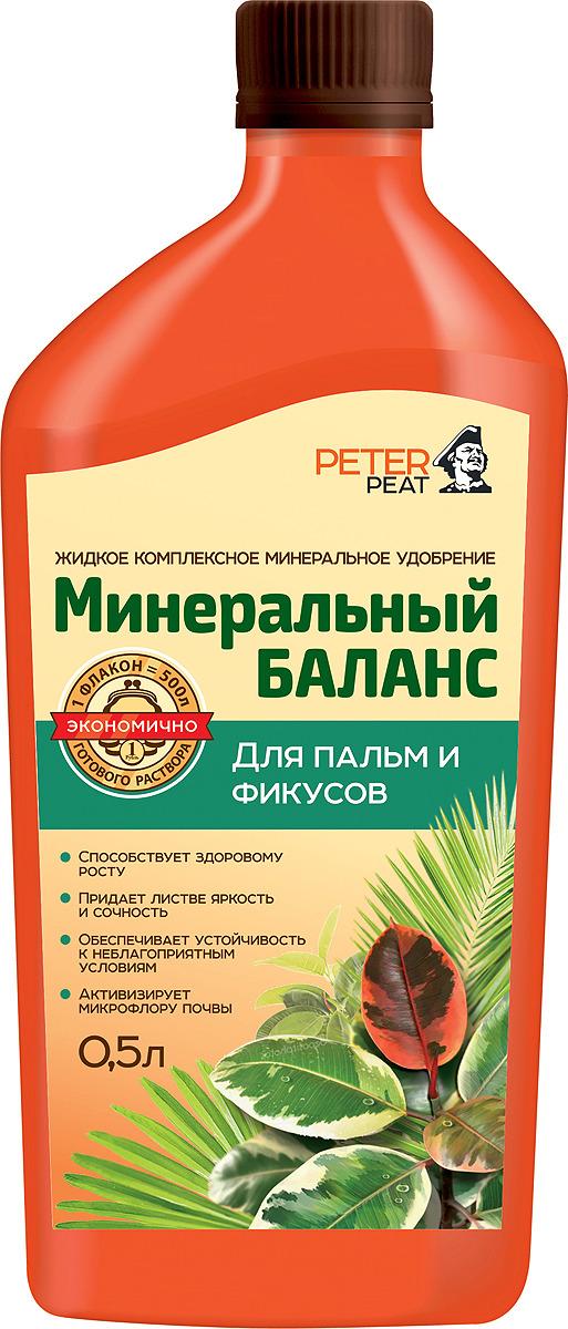 Удобрение Peter Peat Минеральный баланс, для пальм и фикусов, 500 мл удобрение пальмы pokon 250 мл