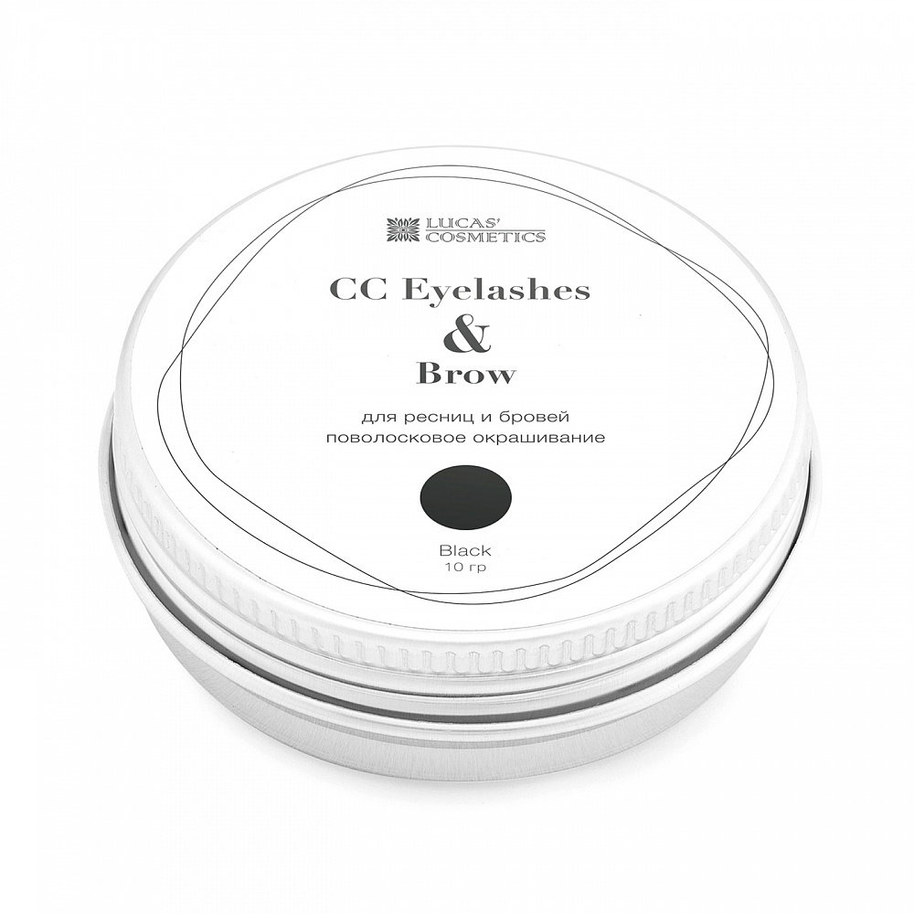 Хна для бровей CC Brow для окрашивания ресниц и бровей, в баночке lucas cosmetics набор для окрашивания хной cc brow 2 в баночках 750 гр