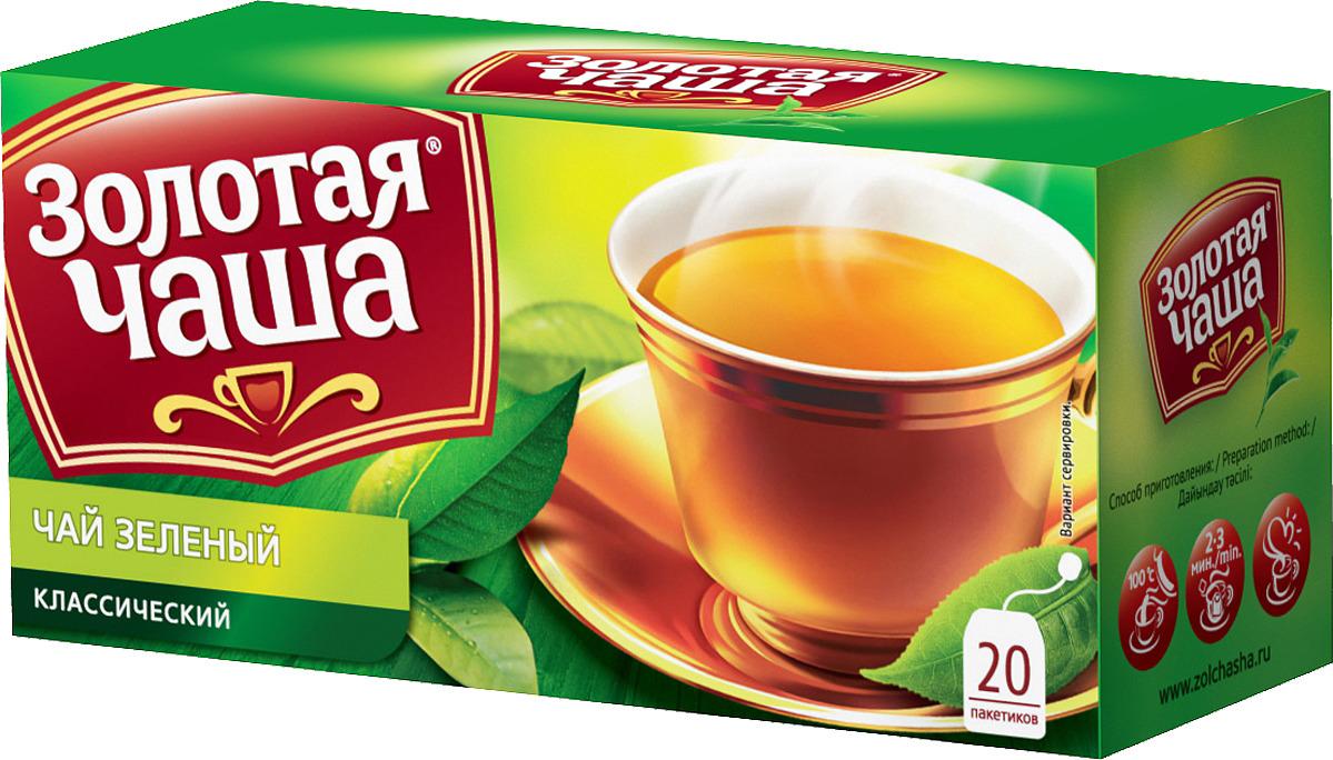 Чай в пакетиках Золотая Чаша, зеленый, 20 шт