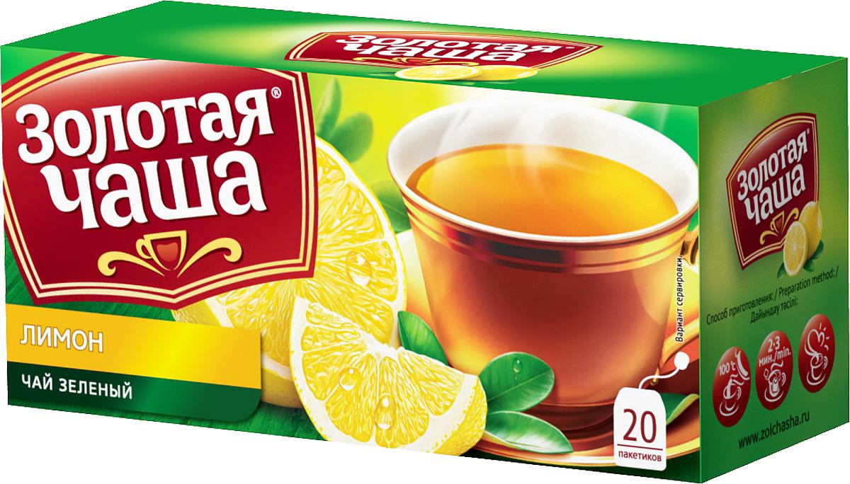 Чай в пакетиках Золотая Чаша, зеленый, с ароматом лимона, 20 шт