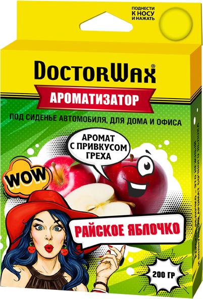 Автомобильный ароматизатор Doctor Wax Яблоко, DW0802, под сиденье автомобильный ароматизатор doctor wax новая машина dw0807 под сиденье
