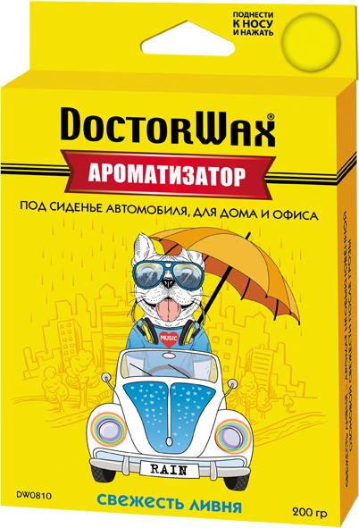 Автомобильный ароматизатор Doctor Wax Свежесть ливня, DW0810, под сиденье автомобильный ароматизатор doctor wax новая машина dw0807 под сиденье
