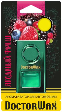 Автомобильный ароматизатор Doctor Wax Ягодный фреш, DW0816, на дефлектор обдуваDW0816Серия включает в себя самые популярные ароматы. Ароматизаторы удобно крепятся на решетку ?обдува. Внутри корпуса находится емкость с мембраной, благодаря которой аромат постепенно ?поступает в салон и расходуется умеренно, а значит – такой ароматизатор прослужит долго.Упаковки ароматизаторов этой серии отличает изысканный авторский дизайн. А стильный, ?изящный корпус самого ароматизатора вполне достоин стать украшением интерьера салона ?любого автомобиля. Кстати, с помощью прозрачного окошка на корпусе можно следить за ?расходом ароматической жидкости.Ягодный фреш - это аппетитный аромат свежевыжатого микса из лесных ягод.Тестер аромата.Прозрачное окошко позволяет следить за уровнем парфюмированной жидкости.Мембрана удерживает жидкость с парфюмерной композицией внутри ароматизатора.