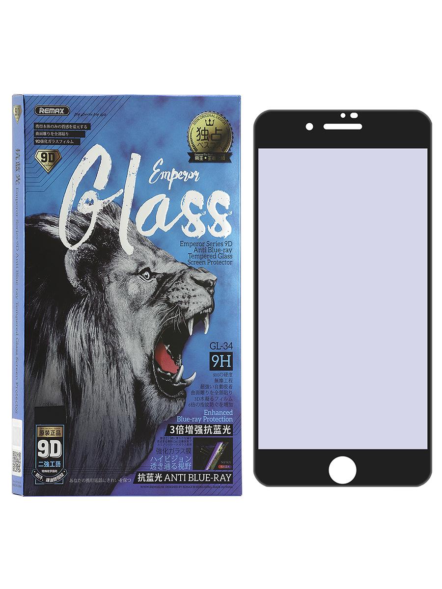 Защитное стекло REMAX GL-34, черный, прозрачный