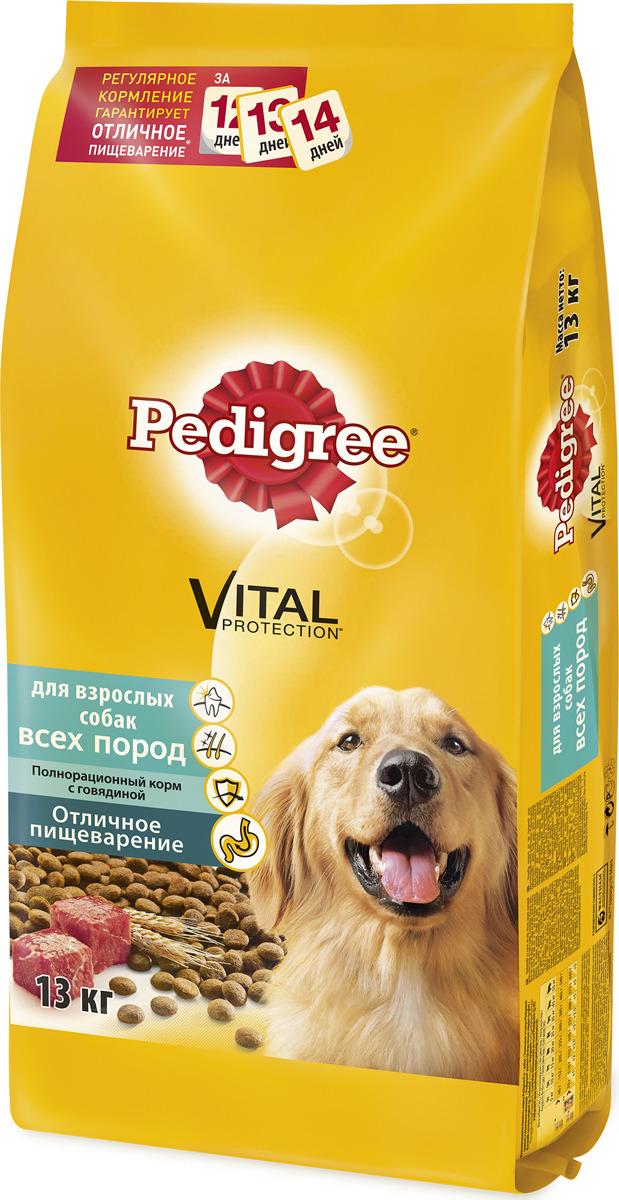 Корм сухой Pedigree для взрослых собак всех пород, с говядиной, 13 кг витамины solgar кальций магний цинк 100 таблеток
