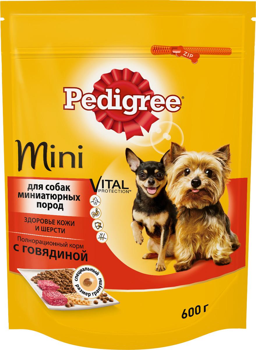 """Корм сухой """"Pedigree"""" для взрослых собак миниатюрных пород, с говядиной, 600 г"""