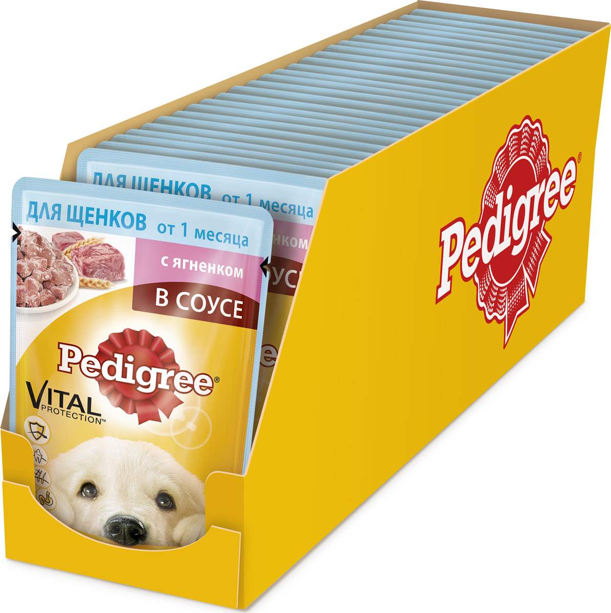 """Консервы для щенков """"Pedigree"""", с ягненком в соусе, 85 г, 24 шт"""