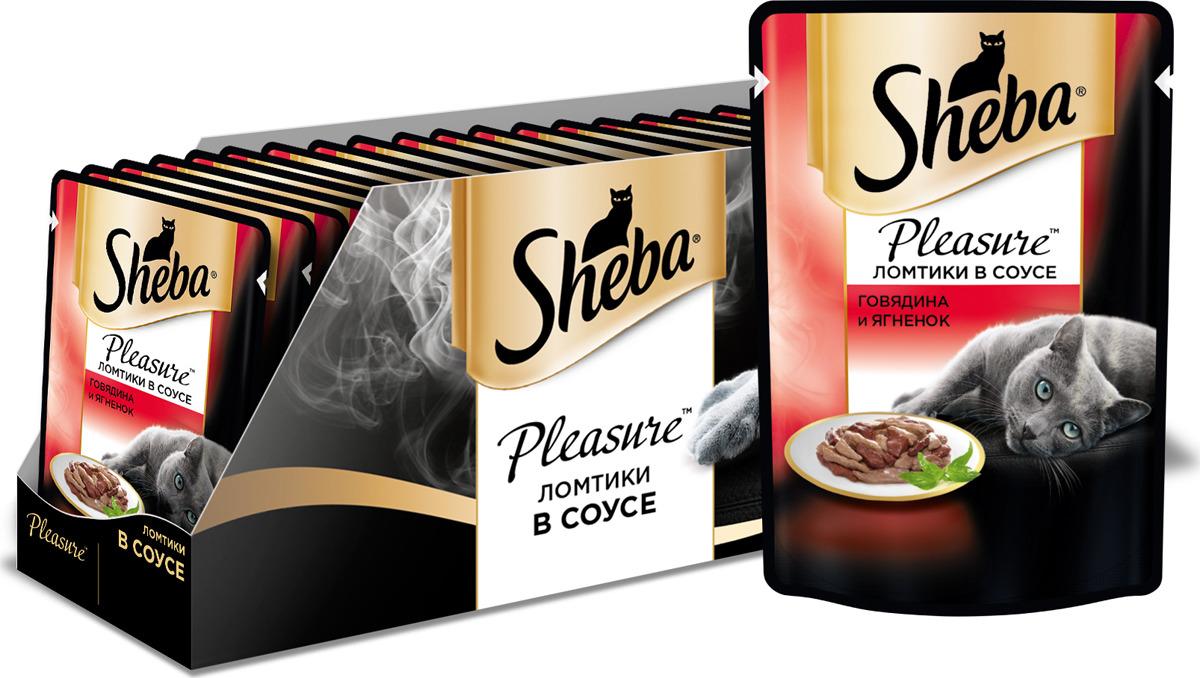 Консервы для взрослых кошек Sheba Pleasure, с говядиной и ягненком в соусе, 85 г, 24 шт консервы для взрослых кошек sheba pleasure с телятиной и языком в соусе 85 г 24 шт