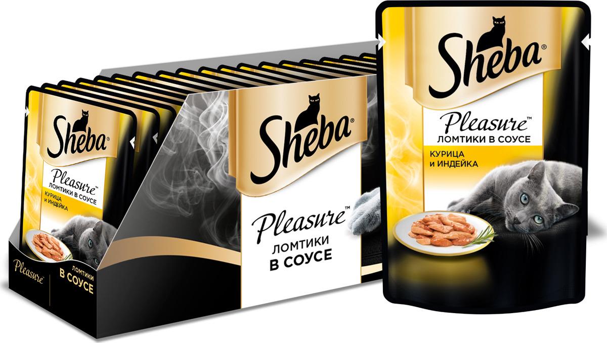 Консервы для взрослых кошек Sheba Pleasure, с курицей и индейкой в соусе, 85 г х 24 шт консервы для взрослых кошек sheba pleasure с телятиной и языком в соусе 85 г 24 шт